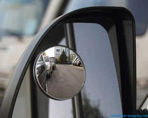 Bilde av Speil blindsone selvklebende diameter 75mm